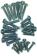 S5 SCREWS M5X25mm